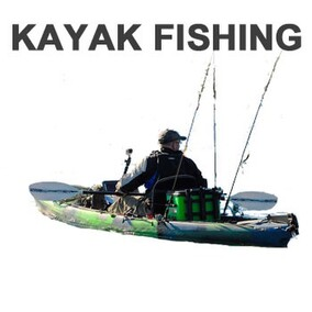 SEE ALL KAYAK FISHING GEAR >