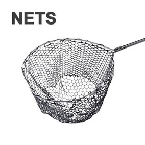 Fishing landing nets